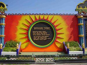 Monumen Indonesia Raya - Majmaal Bahrain Shiddiqiyyah